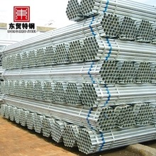 gi pipe industry