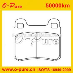 H4 formular cheap brake pads damaged cars for mazda b2200 parts