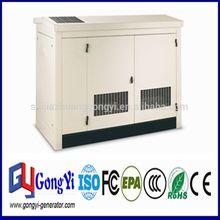 2000kw to 2020kw AC silent Bio Gas Generator