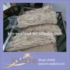 Frigate Tuna Loin 7.5kg/vaccum bag lot number#kml4702