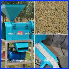 Home use mini rice huller