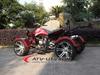 4-SPEED QUAD ATV 300cc new ATV