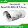 mini hd bullet camera Dahua 1.3mp ir ip security camera poe onvif full hd network cctv camera waterproof (IPC-HFW2100)