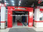 high pressure automatic Tunnel Car Wash Machine CC-690 with high qulity 5213