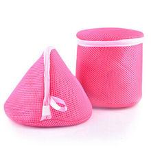 Best Selling!! Factory Sale bra washing bag
