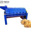 coir fiber recycling machine high capacity model