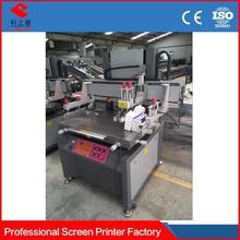 vacuum table In store cd box screen printing machine