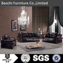 Baochi sofa furniture price,sofa furniture price list,lifestyle living furniture sofa 735#