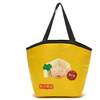 PP Webbing Handle Resuable pp woven bag factory , outdoor folding chair with cooler bag
