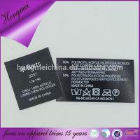 Direct factory soft satin sticker printe satin adhesive label