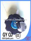 CG125 motorcycle fuel tank lock cap