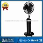spray fan/cooling fan controller/electric stand fan stainless steel