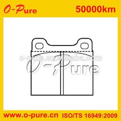 H4 formular cheap brake pads damaged cars for toyota ipsum parts
