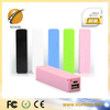 Special Offer For Christmas 2600mah portable mobile solar charger for mobile phone