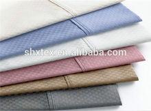 plain & steipe sateen fabric