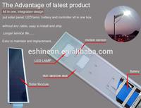 12v solar 40w led street light, 30w solar street light, prices of solar street lights in india