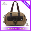 unisex khaki brown duffel bag,high quality outdoor big travel bag free samples