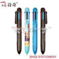 Student Cheap Multi-color Pen For Promotion(SQ2057)
