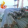 Construction Deformed Steel Rebar/construction steel rebar/iron bar price