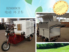 electric tricycle tuk tuk for dustbin 800w motor