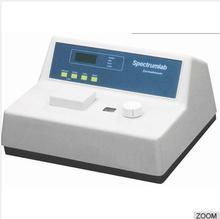SPM-23A Wholesale color spectrophotometer portable