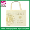 nice looking and cheap promotional non woven bottle tote bag