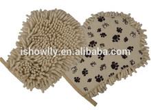 New arrival paw prinited Pet groom gloves dog grooming dry mitt