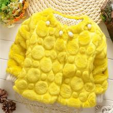 HFR-R-600 Children fashion outwear girls solid fleece soft and warm winter jacket