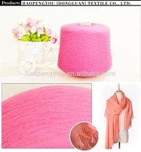 Sewing,Knitting,Hand Knitting,Weaving Use and Blended Yarn Product Type viscose/nylon yarn