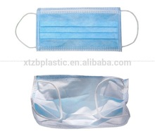 3-ply surgical Face Mask with earloop