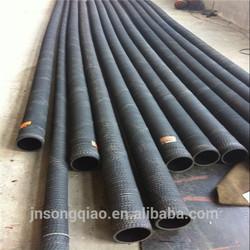 Flexible steel wire rubber 4 inch water hose