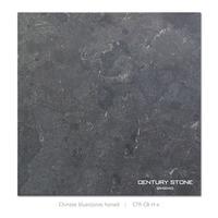 Chinese Honed Bluestones Decorative Outdoor Garden Stone Tile