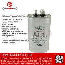 York - SFC3720A14 20 MFD 370 VAC 60Hz Capacitor