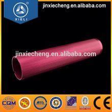 auto air conditioning aluminium pipe,thin wall aluminum tube