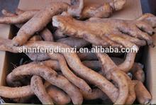 De alta calidad y precio más barato venta 100% extractosdeplantas swanson china crema de ñame silvestre