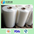PA/PE coextruded thermoforming bottom film