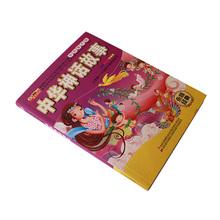 Comic kid activity book printing service