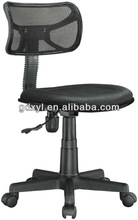 heated cuted swivel black mesh children chair for study
