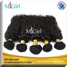 MyGirl High Quality 5A Bobbi boss hair