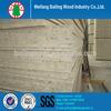 Falcata lumber core Laminated Wood Boards / Blockboards