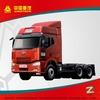 FAW dump truck small cargo trucks