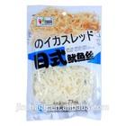 Supply snack bags food packing bag as custom printing