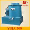YSLC500B-4 centrifugal oil filter