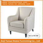 Armchair,designer,cotton and wood,movable seat cushion,TB-7298