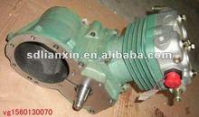 Sinotruk Howo Truck Accessories Air Compressor