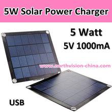 Solar power pad folding portable solar panels for outdoor