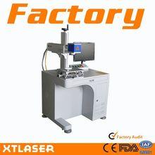 laser machine for pigeon ring +Skye:xtlaser_xu