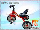 2015 new design kids tricycle/small kids trike/metal kids tricycle
