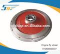 Weichai motor del volante, weichai piezasdelmotor, 612600020337