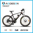 E bicycle motor kit 2014 electric mountain bicycle for sale made in China TM265T,cheap new model 24v electric bike ,assist bike